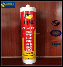 Strong acid pu silicon sealant for construction