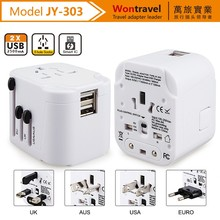 2017 creative travel adapter gift set unique electric gifts item charger adaptor for world market
