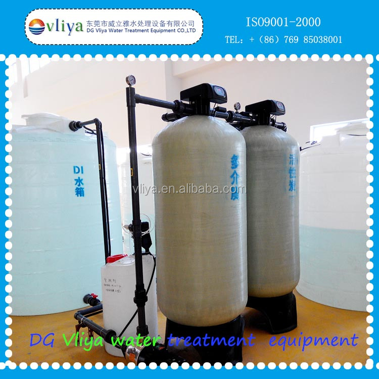 RO salt water desalination system water treatment plant