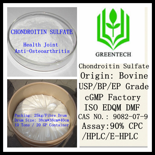 USP grade --Health Food Addtive GMP Factory Products Chondroitin Sulfate 90% Bovine origin