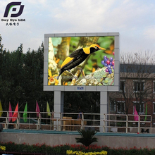High Quality China HD P5 SMD outdoor led display screen