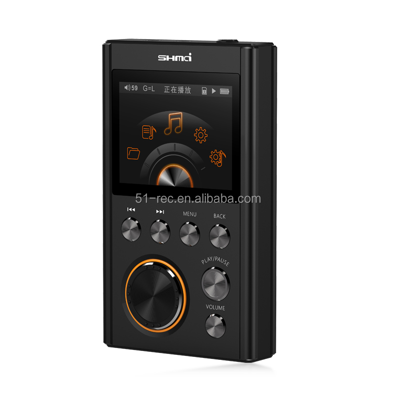 Your professional best portable audio hifi lossless mp3 player
