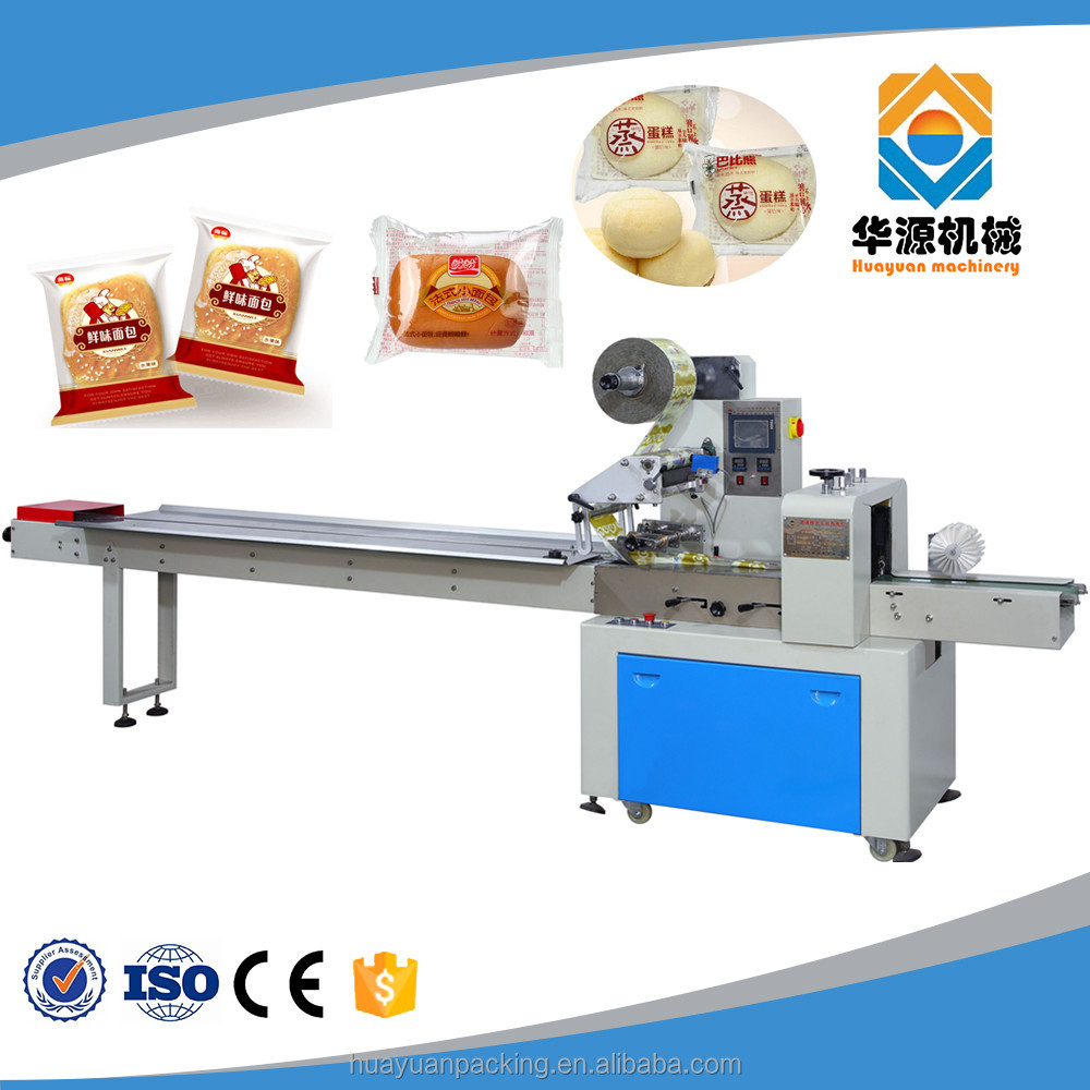 KD260 Automatic Biscuit Bread Cake Card Soap Food Flow Wrap Horizontal flow Pillow Packaging Machine Price Pouch Packing Machine