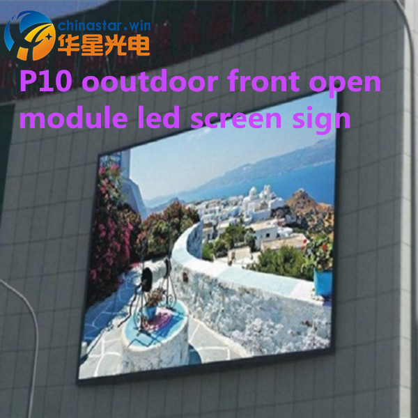 P10 outdoor RGB large video led screen display front open sign