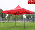 China folding tent / trade show outdoor booth tent