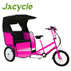 three wheel electric rickshaw pedicab for sale