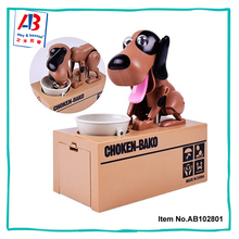 New arrival funny electronic eat money dog piggy bank money box