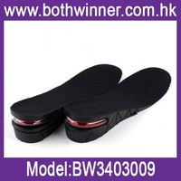 Eco friendly silicone shoe insole ,h0t165 insole to make you taller , warm fleece insoles