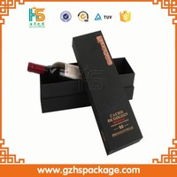 cheap wholesale high quality black box wine coupon, printing custom luxury wine paper packaging box