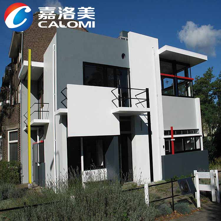Calomi Self-clean waterproof exterior wall paint for building