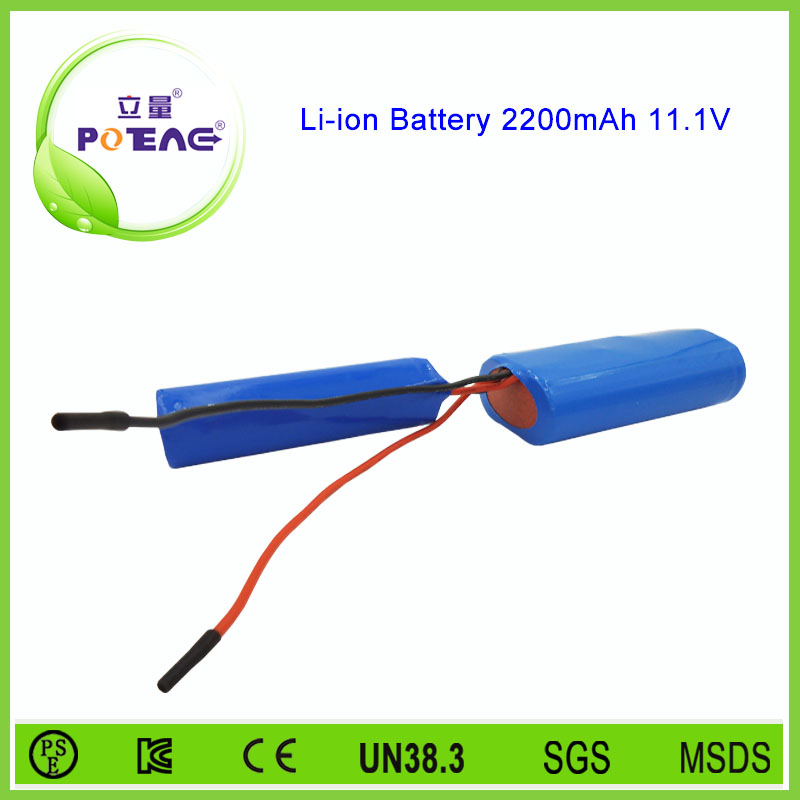 12v 2200mah rechargeable li-ion battery packs with high discharge rate