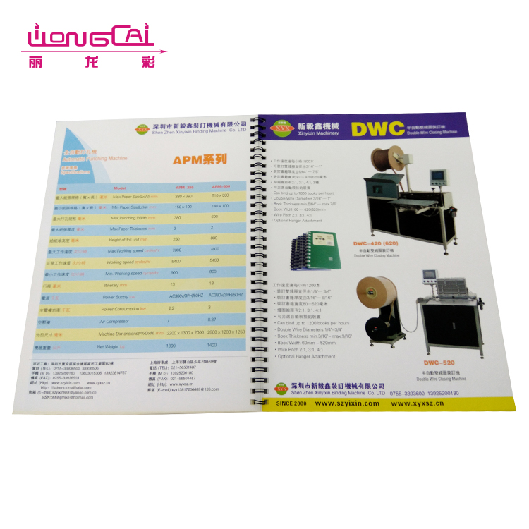 High quality factory price company advertising wire binding catalogue printing