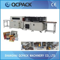 Film-packing machine CE certificate automatic Heating shrinking film packaging equipment for cigarettes boxes