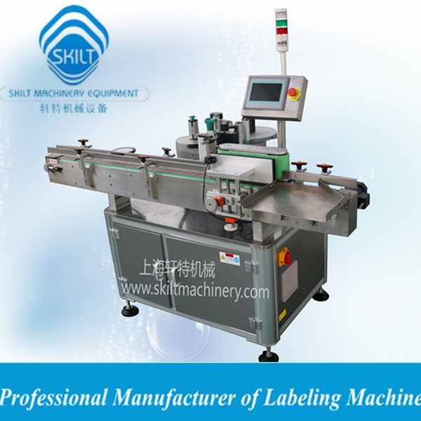 Automatic self adhesive stick labeling machine for round bottle 0086-18917387699