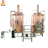 Specializing in the production of large beer equipment15bbl/2000l Gold Supplier Beer Brewery Equipment ,mini brewery equipment