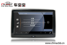 Android OEM 10 Inch WIFI LCD Headrest Car Monitor With SD USB Bluetooth
