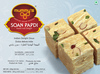 Sugarless Soan Papdi