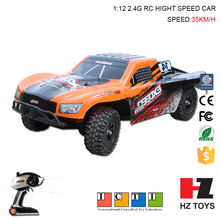 China supplier 1:12 kids 4wd nitro remote control car for adult