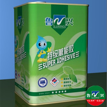 All purpose contact neoprene adhesive / glue / adhesive table cloth