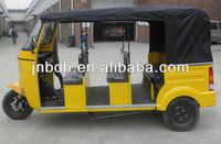 2014 250cc bajaj tricycle three wheel motorcycle