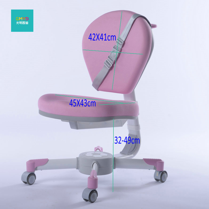 Ergonomic Height Adjustable Children Study Chair