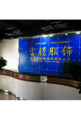 Mr. cheney chan