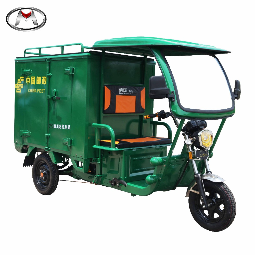 Delivery goods used express tricycle motorized 3 wheel bicycle