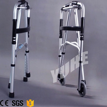 High Quality Protective folding adult walker