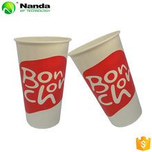 popular all size PE coated logo printed paper cup