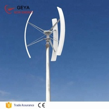 Vertical Axis Wind Turbine Generator For Home Use For Home