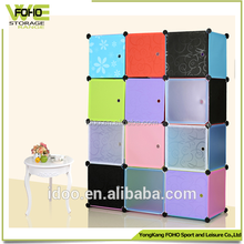 Bedroom Furniture closet design modern design 12 magic cubes pp plastic foldable wardrobes (FH-AL0039-12)