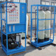 small seawater desalination/water desalination machines with CE
