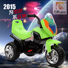 New model kids rechargeable battery toy motorcycle 3 wheel electric motorcycle for children