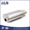 New style auto parts polished 304 stainless steel 51mm exhaust muffler