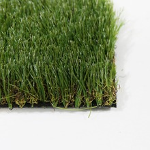Aquarium artificial grass with PU Backing