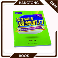 custom textbook education book printing for student
