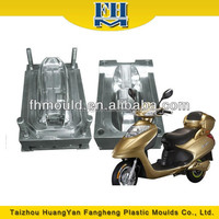 plastic electric motorcar shell parts mold motorcycle parts mould from alibaba golden supplier