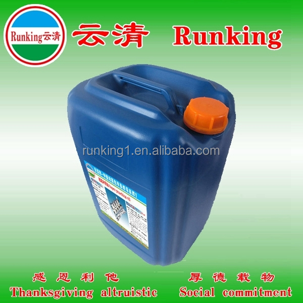 Copper no residue tapping industrial lubricant oil