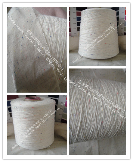 97% cotton 3% polyester nep yarn for t shirt yarn fancy yarn 30S/1