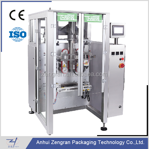 VFS7300 Automatic vertical form fill seal snacks packaging machine