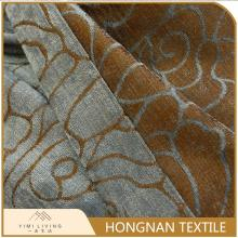 Good quality luxury polyester jacquard curtain wholesale chenille fabric