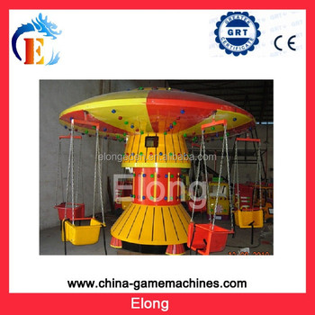 Amusement park ride manufacturer/Kids play park games/Game machines sale