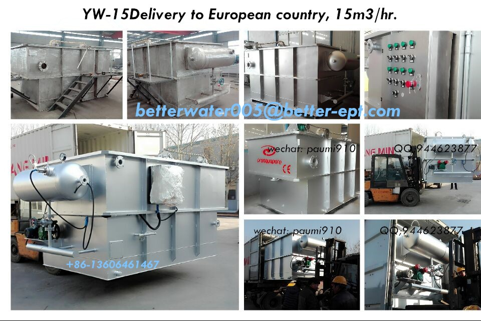 Slaughtering industry wastewater treatment, sewage treatment,1-300m3/h