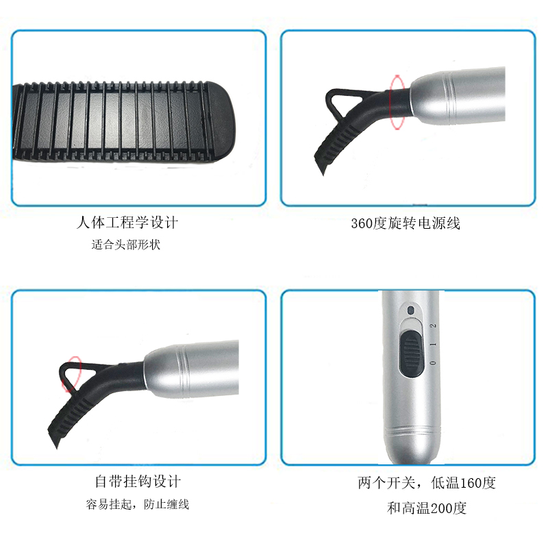 Hot Sale Multiple Functional  Beard Straightener Comb Electric Hair Curler For Men Beard And Hair