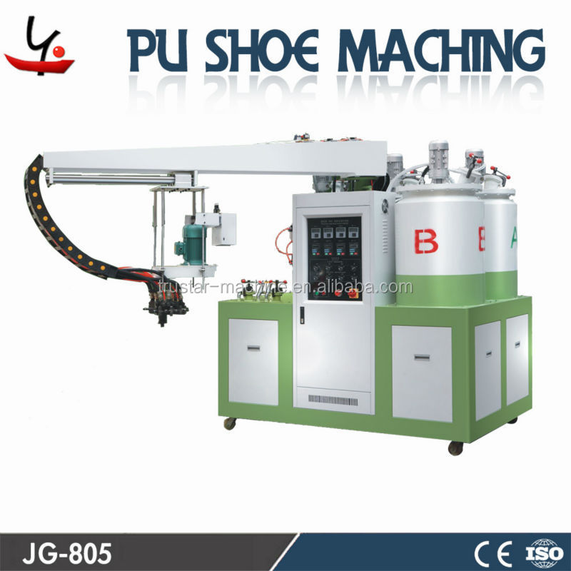 full automatic new slipper making machine, pu injection molding machine, pu pouring machine