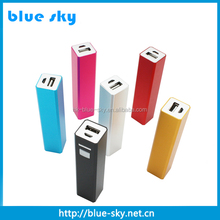 best quality power bank 1200 mah portable power bank charger