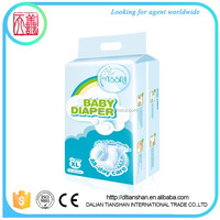 TSSR New Style Super Soft Sound Sleepy Baby Diaper in bales, factory in China