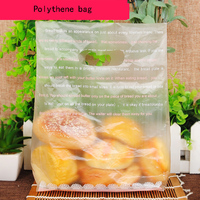 Wholesale polythene bag biodegradable bag in food packaging