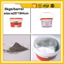 D-K11 (N)5kgs -Polymer Waterproof Coating Material-Waterproof material for biulding foundation Waterproof paint For bathroom