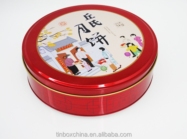 Moon cake cookie package 8.7inch round cake tin box